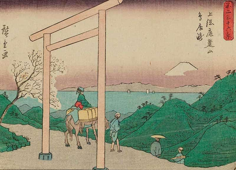 EL Japón de Tablada